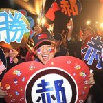 taiwan-election.jpg