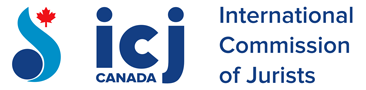 icj-logo-en