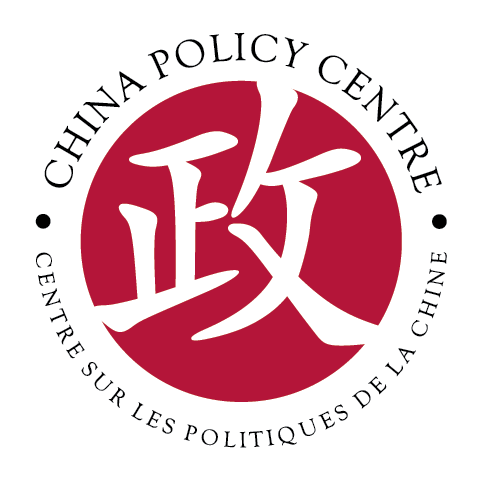 ChinaPolicyCentre_LOGO_PPT