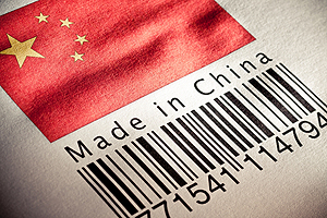 China, State Capitalism, and the Global Financial Order