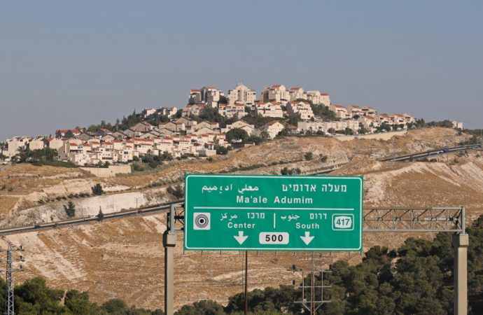 The West Bank's Fate Is Unknown as Netanyahu Stalls on Annexation