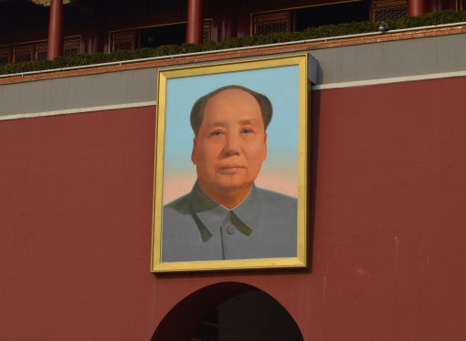 The Centennial of the Chinese Communist Party: What is there to celebrate?